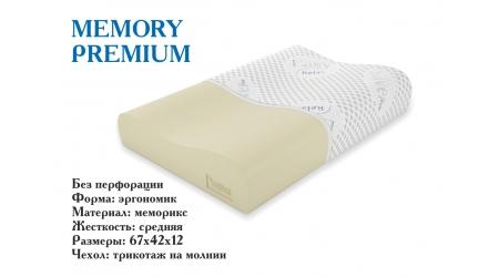 MEMORY-PREMIUM