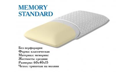 MEMORY-STANDARD